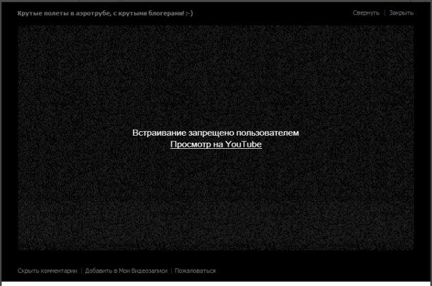 Как добавить видео вконтакте
