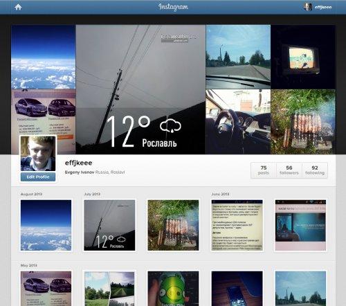 Ура они это сделали - Instagram через сайт!