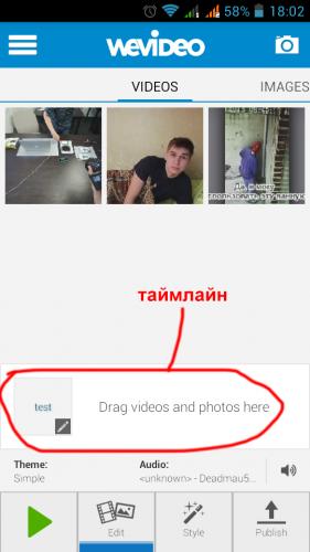 Видеоредактор на Android - Это возможно!