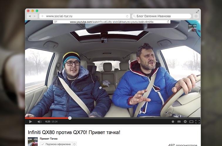 Делаем ссылку на видео Ютуб с временем начала просмотра